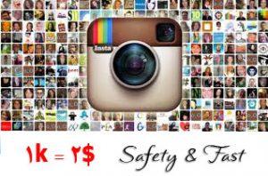 Buy international Instagram followers , Security increasesFollower , Speed on increaseFollower