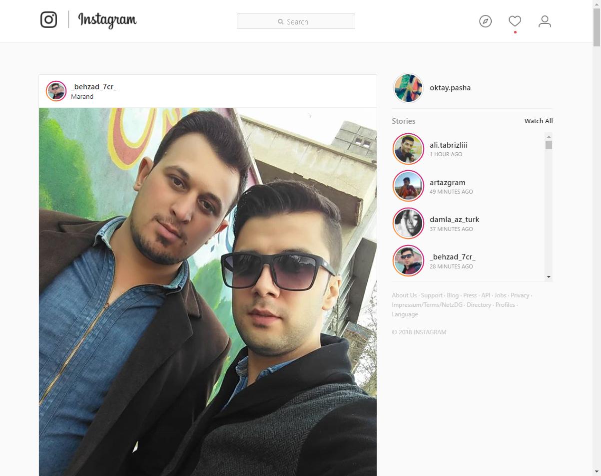 صفحه اصلی اینستاگرام