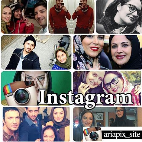 صفحات بازیگران معروف اینستاگرام