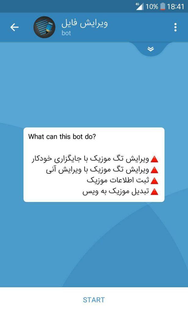 ارسال ویدیو مسیج تلگرام از فیلم های گالری گوشی