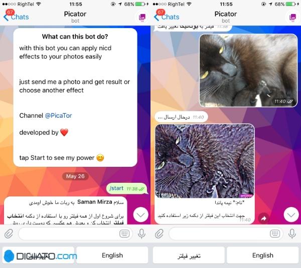معرفی Picator؛ رباتی برای اعمال افکت های متنوع روی تصاویر در تلگرام
