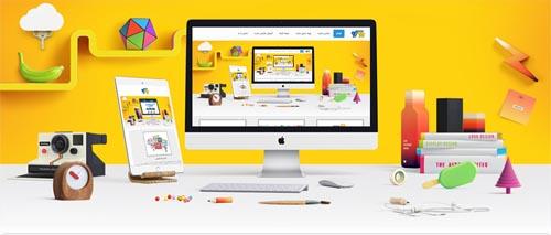طراحی سایت ویژه مشاغل