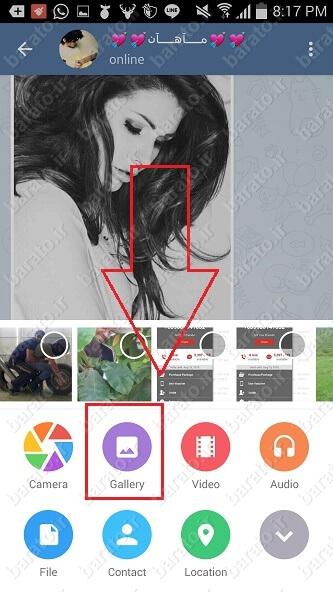 آموزش تصویری ارسال عکس همراه با متن در تلگرام