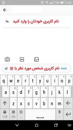 رفع بلاک دوطرفه اینستاگرام