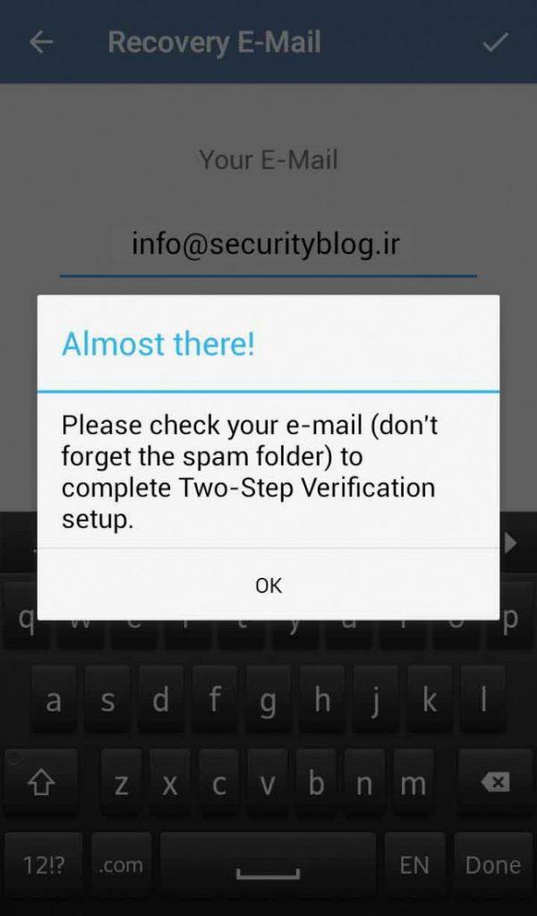 ورود دو مرحله ای تلگرام