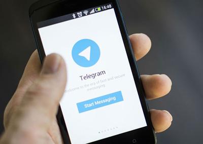 آموزش تصویری نصب تلگرام – Telegram بر روی کامپیوتر