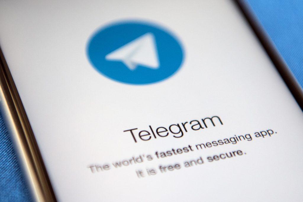 - تغییر شماره تلفن در تلگرام