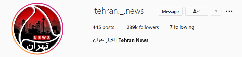 تبلیغ در پیج تهران نیوز