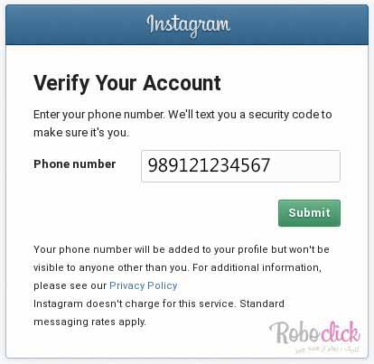 رفع خطای Verify Your Account