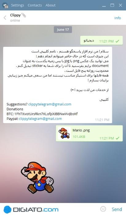 استفاده از ربات Clippy برای ساخت آسان استیکر در تلگرام