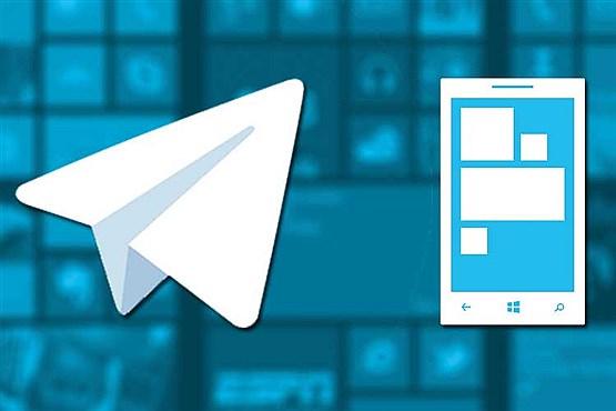 فوت و فن های مدیریت کانال تلگرام